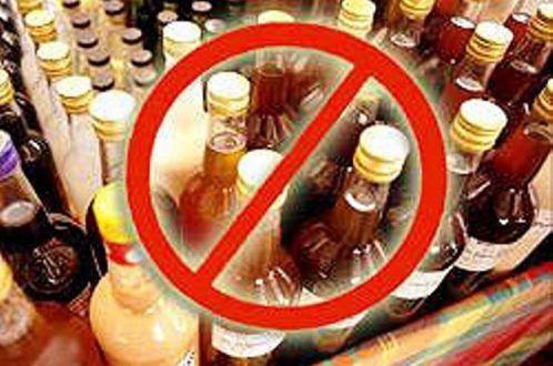 Успеть запастись: изучаем правила продажи алкоголя